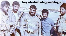 سردار شهید نور علی شوشتری